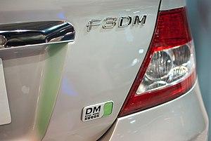 BYD F3DM - BYD F3M dual mode badging.