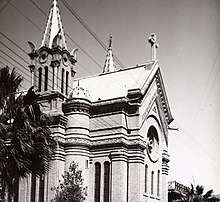 المسيحية في العراق 220px-Baghdad_Latin_Church