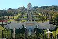 Bahai Shrine - Haifa (2245818821).jpg