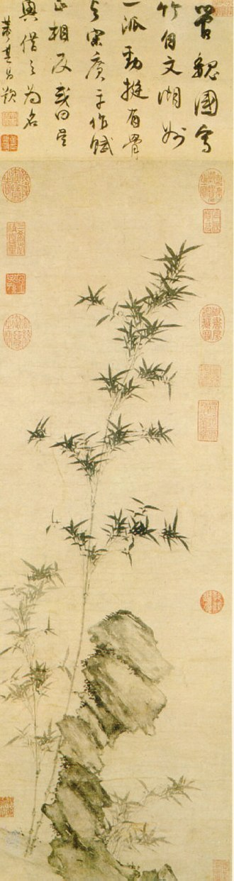 Guan Daosheng - Bamboo and Stone (竹石图), Guan Daosheng, ink on paper, National Palace Museum, Taipei