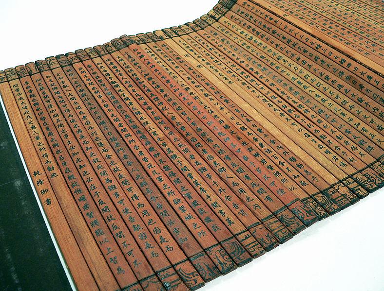 File:Bamboo book - unfolded - UCR.jpg