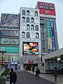 Bandai-museum.jpg