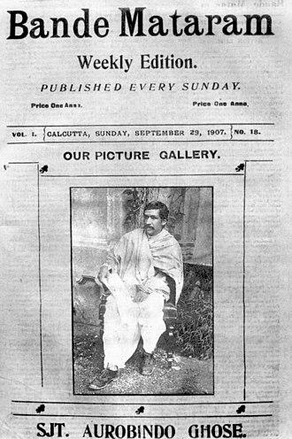 Sri Aurobindo - Copy of Bande Mataram, September 1907