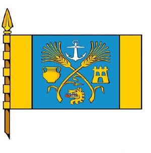 Malpica de Bergantiños - Image: Bandera malpica fmt