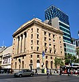Bank of New South Wales building seen from Reddacliff Place, Brisbane.jpg