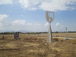 188th Armored Brigade -  Memorial in the Golan Heights