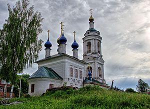 Plyos, Ivanovo Oblast - Image: Barbara Kirche in Pljos Jun 2012