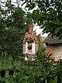 Thumbnail for version as of 15:31, 1 September 2012