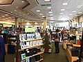 Barnes and Noble, San Jose, CA 1 2016-12-13.jpg