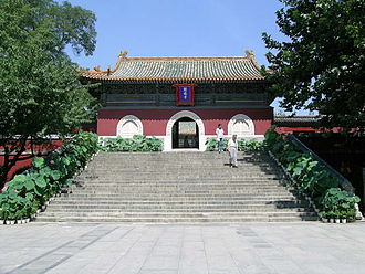 Beihai Park - The entrance to the Chanfu Temple, located on the northern shore of the lake