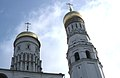 Bell Tower of Ivan the Great, Moscow (31932017751).jpg