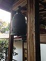 Bell hanging in Kuri of Ryoanji Temple.jpg