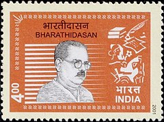Bharathidasan - Wikipedia