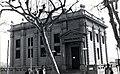 Biblioteca Popular del Vendrell 005466001.jpg