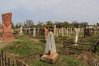 Bishkek 03-2016 img29 Ala-Archinskoe Cemetery.jpg
