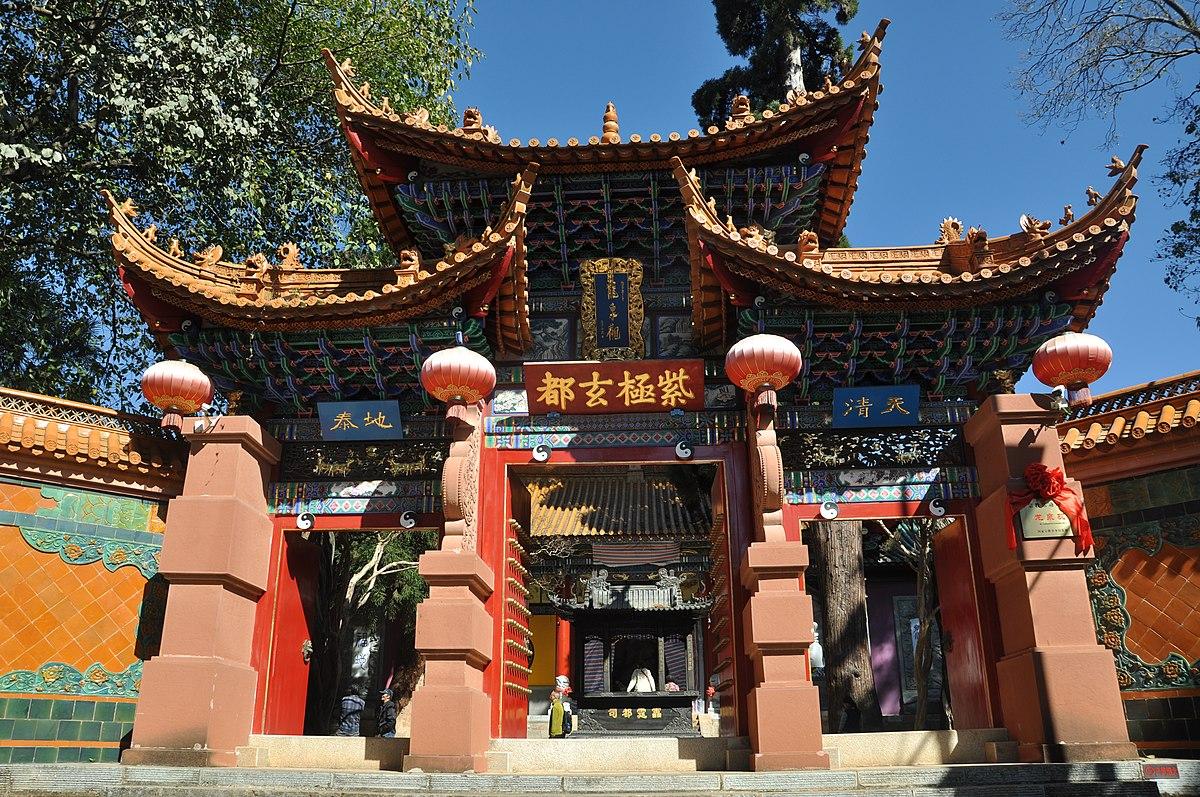 Longquan Temple  Yunnan