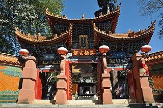 Longquan Temple (Yunnan)