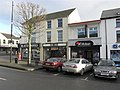 Black Shoes - shop - Mclean, Cookstown - geograph.org.uk - 1623840.jpg