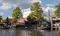 Black houseboat Amstelhoeck Amstel 2016-09-12-6583.jpg
