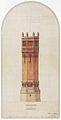Boberg, Mosebacke vattentorn, illustration.jpg
