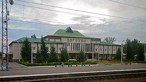 Bogotol - Bogotol railway station