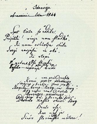 Bohorič alphabet - Zdravljica by France Prešeren, first version in the Bohorič alphabet