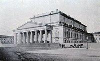 Bolshoi Kamenny Theatre, 1886.jpg