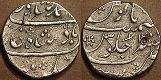 Bombay Presidency - Silver rupee of the Bombay Presidency, in the name of the Mughal emperor Muhammad Shah (ruled 1719–48), minted at Bombay in c. 1731. Most of the gold and silver coinages of the Presidencies were in the Mughal style.