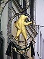 Bonn-bierhaus-im-baeren-06.jpg