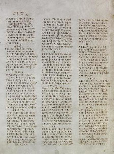Book of Lamentations on Codex sinaiticus
