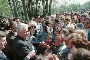 Russian presidential election, 1996 - Yeltsin campaigning in the Moscow-region on May 7, 1996