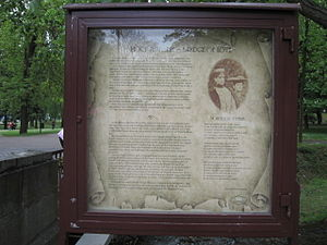 "Most Ljubavi - (""Мост Љубави - Bridge of Love""), History board."