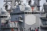 Bridge of USS Curtis Wilbur (DDG-54) left front view at U.S. Fleet Activities Yokosuka April 30, 2018.jpg