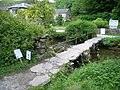 Bridge to Beck Hall BandB - geograph.org.uk - 831912.jpg