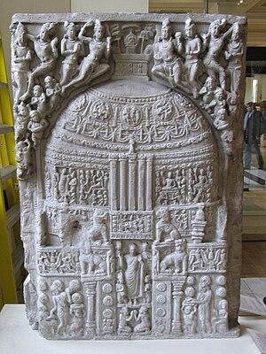 Amaravati Marbles - Image: British Museum Asia 14