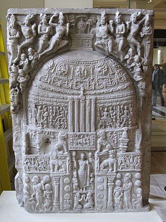 Amaravati Stupa - Depiction of the stupa, from the site