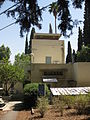 British Police Station in Kibutz Yagur IMG 2911.JPG