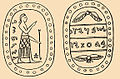 Brockhaus and Efron Jewish Encyclopedia e12 486-1.jpg