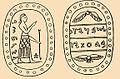 Brockhaus and Efron Jewish Encyclopedia e12 486-1.jpg