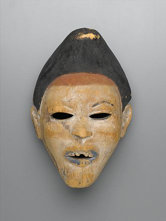 Nganga - Nganga mask, from the collection of the Brooklyn Museum