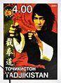 Bruce Lee 2001 Tajikistan stamp2.jpg