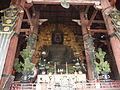 Buddha in Todai-ji, Nara.JPG