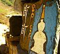 Buddhist mantras painted on stones on the trail to Khumbu Nepal - panoramio (3).jpg