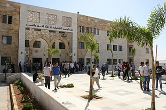 Zarqa - The Faculty of Engineering in the Zarqa University.