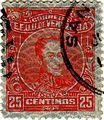 Busto de Simon Bolivar 25 cent 1932.jpg