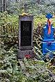 Butsyn Starovyzhivskyi Volynska-grave of UPA warrior Soroka-1.jpg