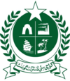Official seal of Karachi