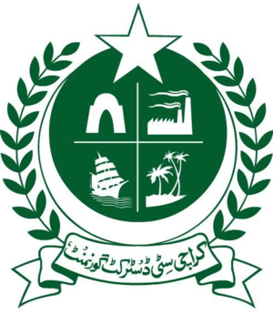 Logo of the City District Government of Karachi