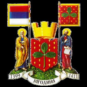 Jagodina - Image: COA Jagodina