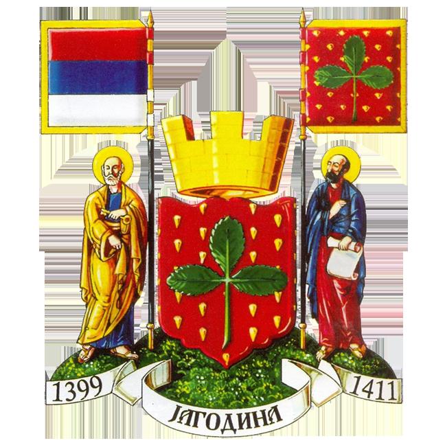 Грб Јагодине